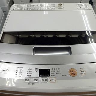 【トレファク摂津店 店頭限定】AQUA(アクア)の全自動洗濯機の...