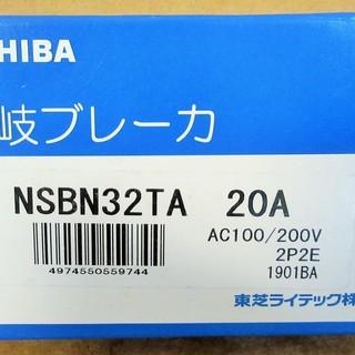 ☆東芝 TOSHIBA NSBN32TA 分岐ブレーカ 2P2E...