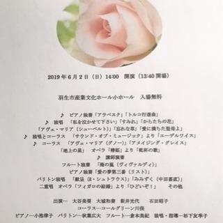 声楽個人レッスン − 埼玉県