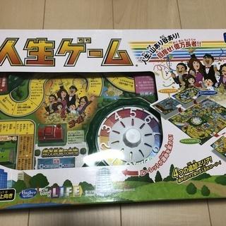 タカラトミー 人生ゲーム(2016年ver.)