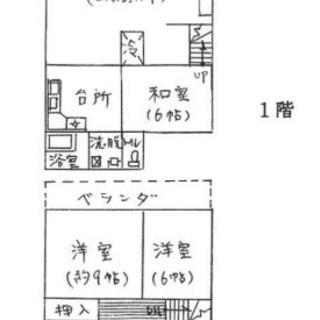【金額見直しました】島田駅 徒歩6分 5K +元店舗(延べ床面積...