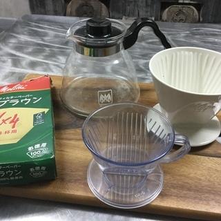 ドリップ用コーヒーセット