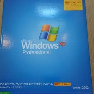 【値下げ】WindowsXpアップグレートソフト(中古)