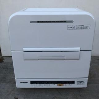 食器洗い乾燥機 Panasonic 大容量 6人用 卓上型 NP...