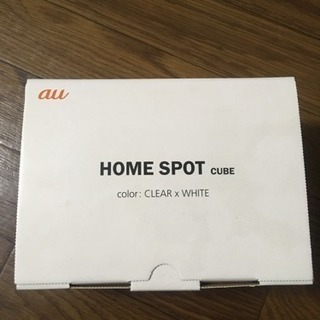 wi-fiルーター  au HOME SPOT CUBE