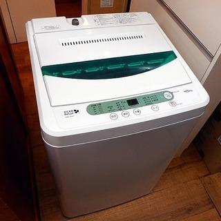 🌸🌺2017年製🌺🌸4.2kg洗濯機🙇♂️🌟超美品🎉使用期間1ヶ...