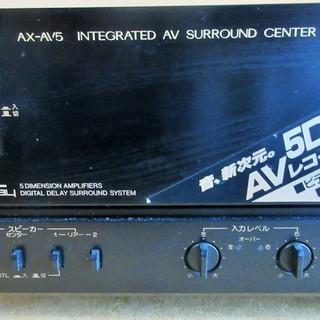 ☆ビクター Victor AX-AV5 Integrated AV SURROUND CENTER AMPLIFIER AVサラウンドアンプ◆5アンプ構成 - 家電