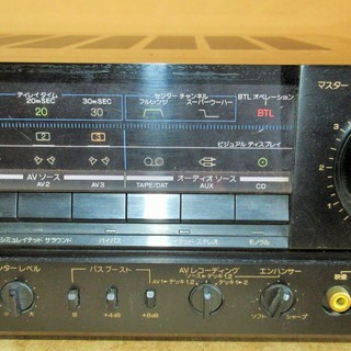☆ビクター Victor AX-AV5 Integrated AV SURROUND CENTER AMPLIFIER AVサラウンドアンプ◆5アンプ構成 − 神奈川県