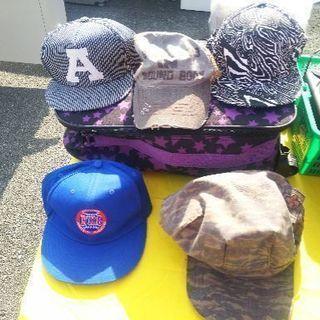 帽子、色々なもの甲斐市