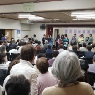 住吉区長居のウクレレ教室(第2・4金曜日) − 大阪府