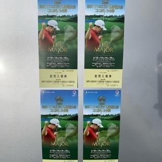 日本女子プロゴルフ選手権大会コニカミノルタ杯の観戦チケット4枚セ...