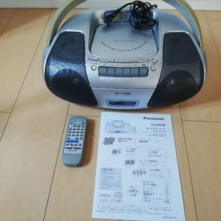 CDラジカセ(Panasonic rx d27)