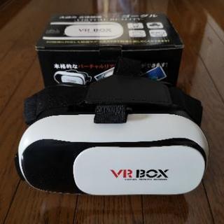 VRゴーグル (VRBOX)
