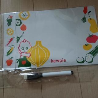 キユーピー マグネット メッセージボード