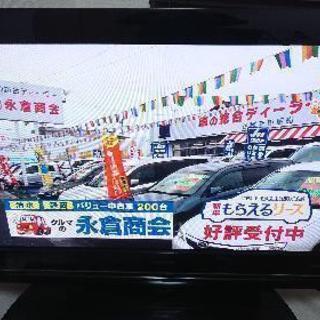 HITACHI 42型 テレビ