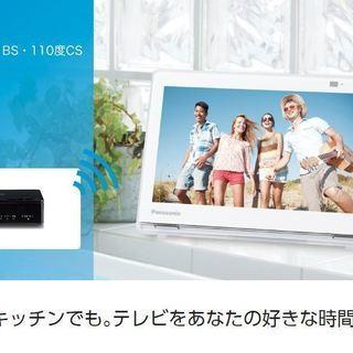 【新品未使用】ポータブルデジタルテレビ