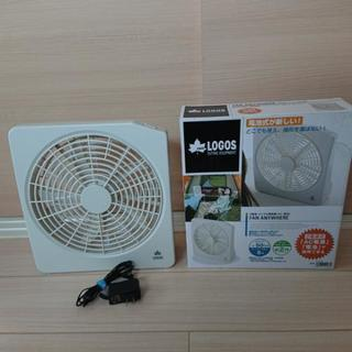 ロゴス 2電源・どこでも扇風機(AC・電池) ★電池もお付けします