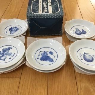 値下げ‼️非売品‼️京野菜小皿8皿セット