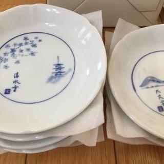 非売品、レア、京の四季小皿、8枚セット