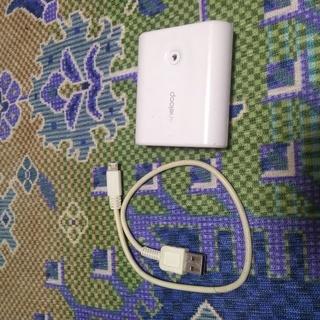 SANYO モバイルバッテリー KBC-L54D