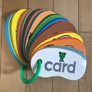 (取引中)幼児用 動物カード