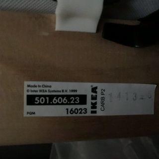 IKEA 2人掛けソファ売ります!【締切期限】5/17 23:00