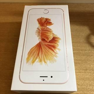 iPhone 純正 イヤホン未開封 箱 6s