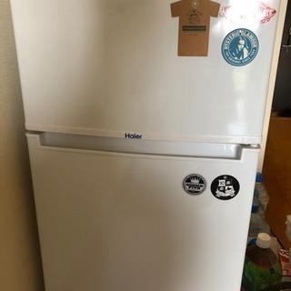 2ドア冷蔵庫差し上げます!