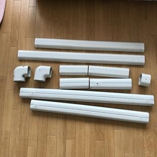 エアコン 配管カバー