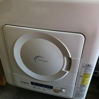 除湿型衣類乾燥機 Panasonic 乾燥機 2009年