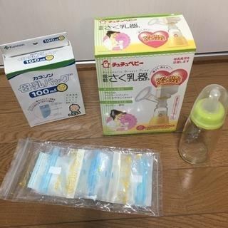 電動搾乳 専用哺乳瓶 母乳バッグ7枚
