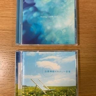 値下げしました!ヒーリングミュージックCD 2枚で!