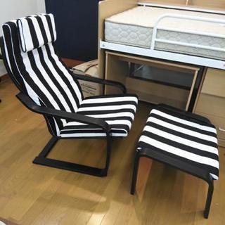 IKEA  椅子 チェアー