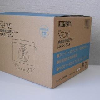 ■新品・人気No1炊飯器3合 限定1台 NRS-T30A 180...