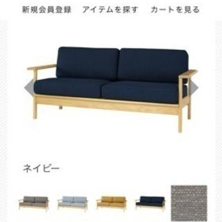 sieve part sofa 2.5人掛け 北欧風 ネイビー ...