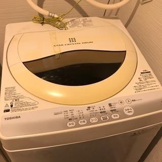 東芝 5.0kg 全自動洗濯機