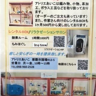 4月14日もみほぐし+フェイスケア🌸700円