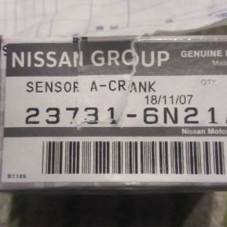 中古  クランク角ポジションセンサー、カムシャフトポジションセンサー