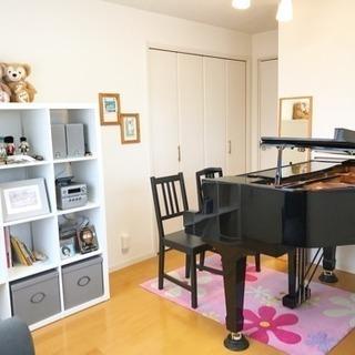 【京急 上大岡・JR 磯子駅】茂山ピアノ教室  − 神奈川県