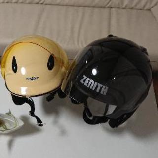 ヘルメット黄色サイズ58から60センチ、黒XL