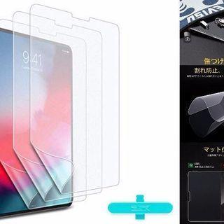 【未開封】iPad Pro 12.9 2018 フィルム 3枚入り