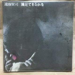 遠藤賢司「満足できるかな」●デラックス・エディション ●紙ジャケ...
