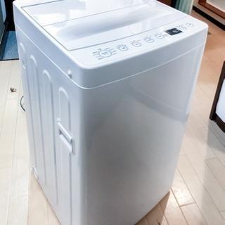 新品未使用★amadana 全自動洗濯機 AT-WM45B