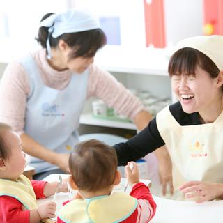 【認可保育園の保育補助】平日9:00~16:00固定勤務(土日休)...