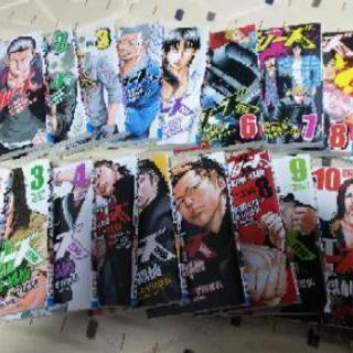 クローズZERO 1&2全巻