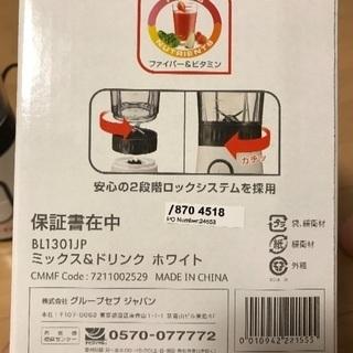T-fal ミキサー bl1301jp - 家電