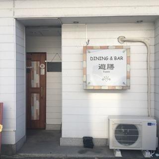 5月7日にダイニングバー遊膳大崎市古川にオープンしました