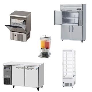 【厨房機器】業務用冷蔵庫 業務用冷凍庫 製氷機他、お安く販売致します