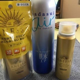 アネッサ日焼け止め2セット+化粧水
