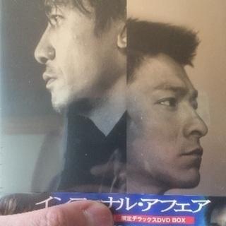 (配送対応可能) インファナル アフェア DVDボックス  新品...